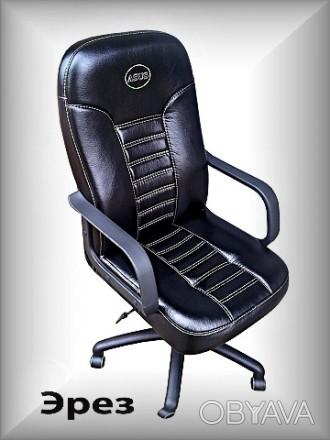 Офисное кресло руководителя Erez 3 - прекрасно подчеркнет Ваш изысканный вкус . Мелитополь, Запорожская область. фото 1