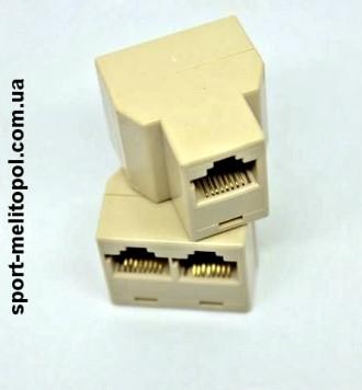 Сплиттер-коннектор стандарта RJ45  Сплиттер-коннектор имеет три разъема RJ45: . Мелитополь, Запорожская область. фото 3