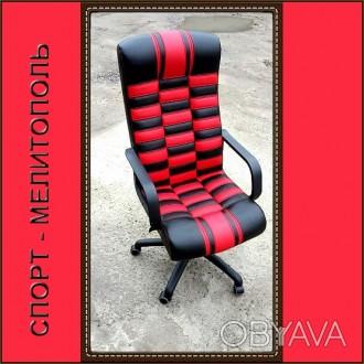 Офисное кресло - удачный выбор комфортного и удобного кресла для Вашего офиса . Мелитополь, Запорожская область. фото 1