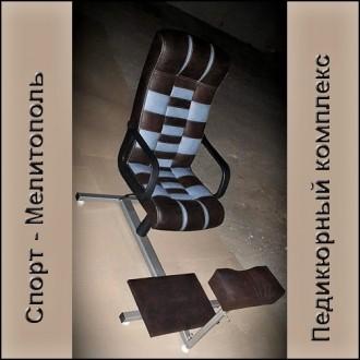 Кресло педикюрное Имея красивою рабочее место клиенты сами к вам потянуться, н. Мелитополь, Запорожская область. фото 4