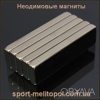 Магниты прямоугольные 6Х6Х2 сила 0.87 кг