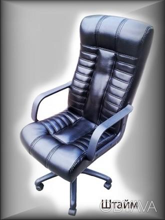 Кресло руководителя обязательно должно выделять статус владельца и его высокое. Мелитополь, Запорожская область. фото 1
