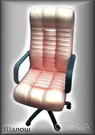 Офисное кресло руководителя Shalosh-1 - прекрасно подчеркнет Ваш изысканный вк. Мелитополь, Запорожская область. фото 1