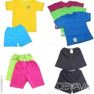 Детские и взрослые хлопковые футболки, однотонные, трикотажные от производителя.