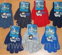 Перчатки для мальчиков Super4 ТМ Sun City, 16см. Киев. фото 1