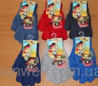 Перчатки для мальчиков Джейк и пираты ТМ Sun City, 16см. Киев. фото 1