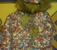 Продам зимний костюм для девочки. Кременчуг. фото 1