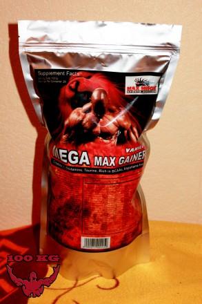 Гейнер Max Muscle Mega Max Gainer 2kg - 180грн! Вкус-Шоколад, Ваниль, Кулбника. Миргород. фото 1