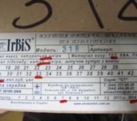 Туфли в отличном состоянии. В оригинальной коробке. 33размер. Длина стельки20,5с. Запоріжжя, Запорізька область. фото 7