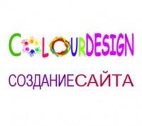 Создание веб-сайта. Адаптивный дизайн. Полтава. фото 1