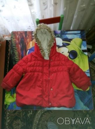 Курточка на девочку 1,5-2 года. В отличном состоянии. Можно носить как холодной . Кременчук, Полтавська область. фото 1