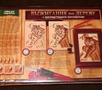 В комплект входит: - декоративная рамка – 2 шт., -заготовка для создания карти. Полтава, Полтавська область. фото 3