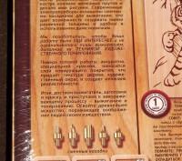 В комплект входит: - декоративная рамка – 2 шт., -заготовка для создания карти. Полтава, Полтавська область. фото 4