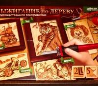 В комплект входит: - декоративная рамка – 2 шт., -заготовка для создания карти. Полтава, Полтавська область. фото 2