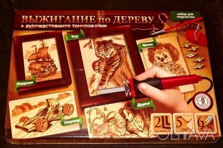 В комплект входит: - декоративная рамка – 2 шт., -заготовка для создания карти. Полтава, Полтавська область. фото 1