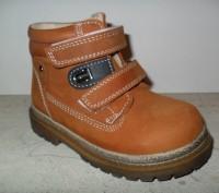 Предлагаю красивый, качественный ботинок семи производство Турции Happy walk  . Запорожье, Запорожская область. фото 2