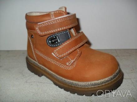 Предлагаю красивый, качественный ботинок семи производство Турции Happy walk  . Запорожье, Запорожская область. фото 1