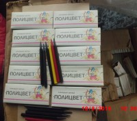 продам  цветные  восковые   карандаши   полицвет  новые  около  1500  пачек    в. Дніпро, Дніпропетровська область. фото 3