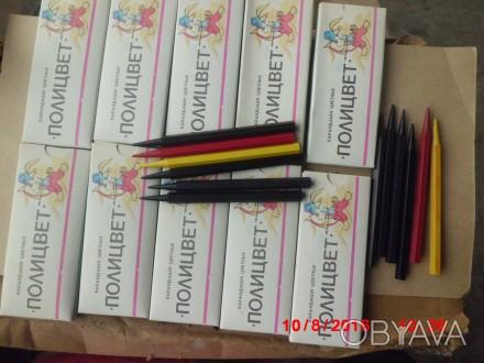 продам  цветные  восковые   карандаши   полицвет  новые  около  1500  пачек    в. Дніпро, Дніпропетровська область. фото 1