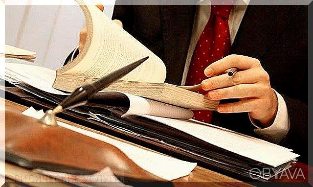 юридическая консультация на левом берегу