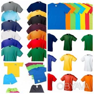 Футболки однотонные, хлопковые, все размеры с 26-60-й, цена производителя, шорты