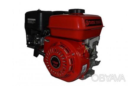 Двигатель TATA 168F-Q (6.5 л.с, шпонка, 19 мм) Вал шпонка 19 мм Топливо бензин . Киев, Киевская область. фото 1