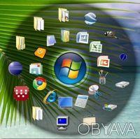 Компьютерная помощь, установка ОС (Windows) и программного обеспечения Донецк. Донецк. фото 1