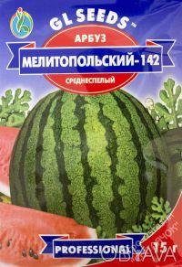 Качественные семена торговой марки «Грин Лайн Семена» GL Seeds по доступным цена. Обухів, Київська область. фото 6