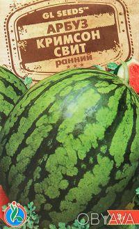 Качественные семена торговой марки «Грин Лайн Семена» GL Seeds по доступным цена. Обухів, Київська область. фото 13