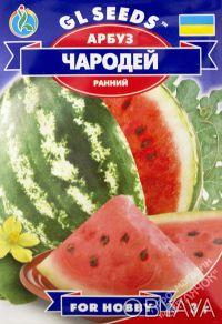 Качественные семена торговой марки «Грин Лайн Семена» GL Seeds по доступным цена. Обухів, Київська область. фото 12
