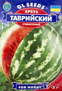 Качественные семена торговой марки «Грин Лайн Семена» GL Seeds по доступным цена. Обухів, Київська область. фото 10