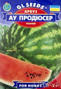 Качественные семена торговой марки «Грин Лайн Семена» GL Seeds по доступным цена. Обухів, Київська область. фото 4