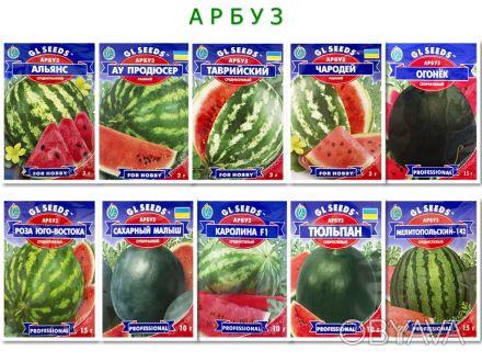 Качественные семена торговой марки «Грин Лайн Семена» GL Seeds по доступным цена. Обухів, Київська область. фото 1