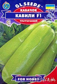 Семена овощных и цветочных культур. Обухов, Киевская область. фото 6