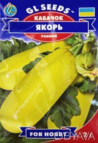 Семена овощных и цветочных культур. Обухов, Киевская область. фото 13