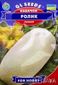 Семена овощных и цветочных культур. Обухов, Киевская область. фото 8