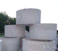кольца железобетонные для колодца и сливных ям,крышки ,ж/б изделия. Харьков. фото 1