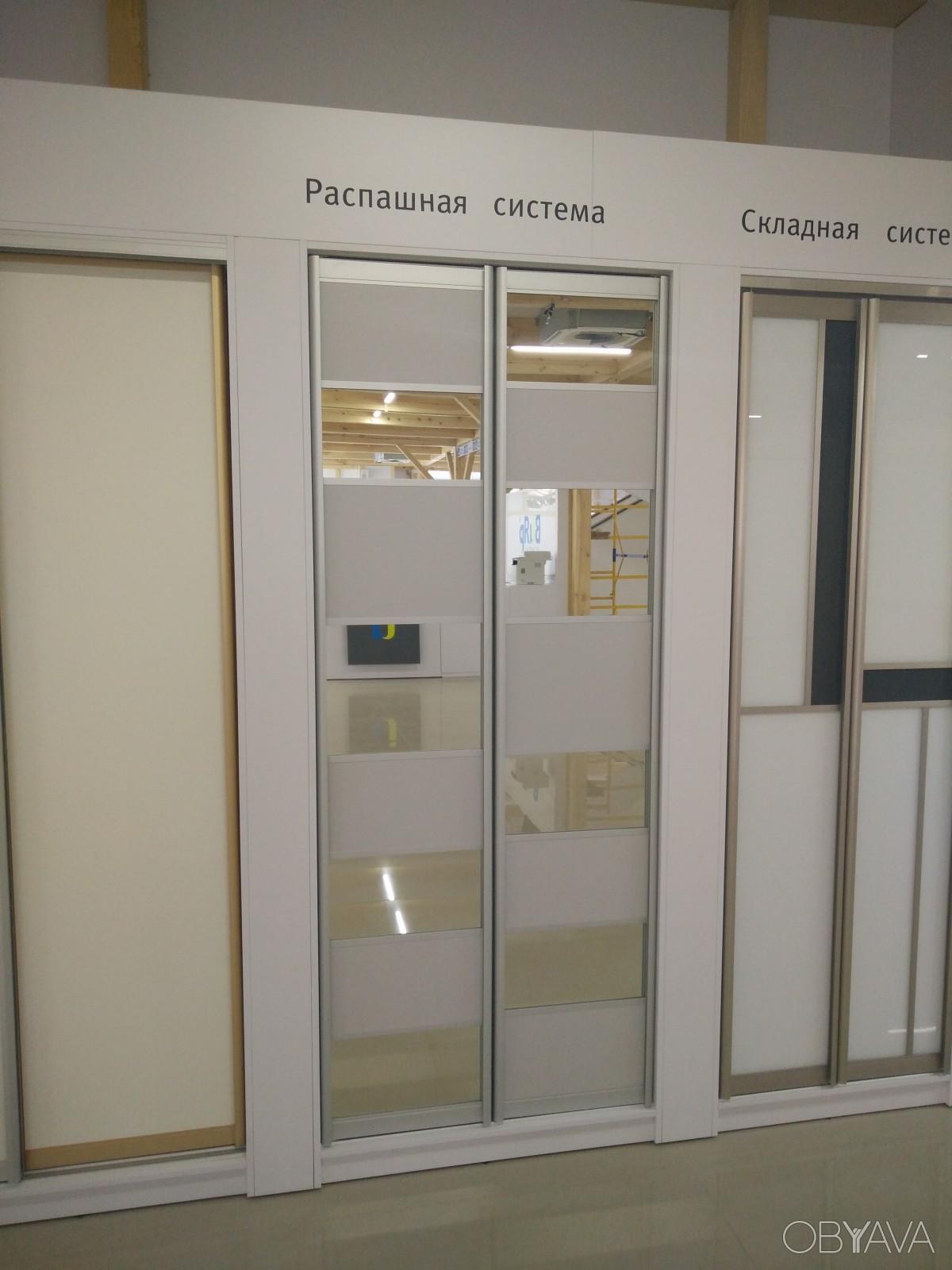 двери купе раздвижные системы для шкафов купе производство харьков