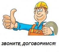 Спутниковое и Эфирное ТВ-Установка-Настройка ТВ антенн-Т2приставок. Черкассы. фото 1