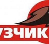 Услуги грузчиков, Подъём, перестановка мебели, личных вещей, стройматериала. Киев. фото 1