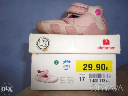 Кожаные - розовые туфельки для маленькой моднице,размер 17.Покупали в Германии,о. Полтава, Полтавская область. фото 1