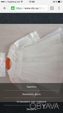 Платья очень красивое ,фирма daga .Размер указан 68,но мы одевали на 1 год.. Карловка, Полтавская область. фото 1