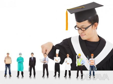 Выполняем курсовые дипломные контрольные лабораторные рефераты  Выполняем курсовые дипломные контрольные лабораторные рефераты задачи и т п