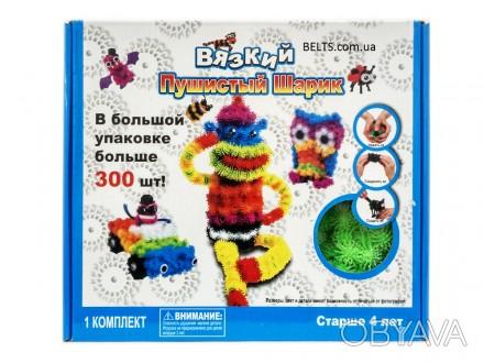 """Конструктор """"Пушистый шарик"""" является маленькими разноцветными шариками-липучк. Киев, Киевская область. фото 1"""