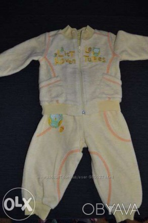 Ткань сверху флис, а внутри х/б.  Очень классный костюмчик ребёнку(как мальчик. Павлоград, Днепропетровская область. фото 1