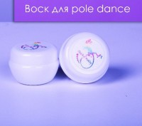 Воск для pole dance Sticky Molly 250 грн Pole dance пол дэнс магнезия. Кропивницкий. фото 1