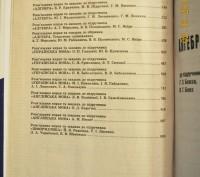 Учебники для 9 класса. Все книги в идеальном состоянии, использовались бережно (. Киев, Киевская область. фото 9
