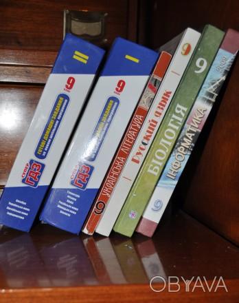 Учебники для 9 класса. Все книги в идеальном состоянии, использовались бережно (. Киев, Киевская область. фото 1