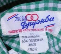 Платье ретро для девочки, настоящая фирма КНР Дружба, состав хлопок+полиэстр, ра. Запорожье, Запорожская область. фото 4