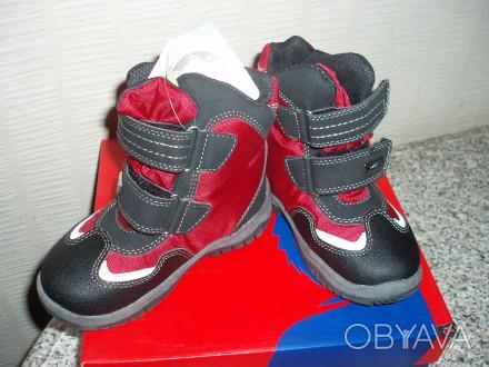 качественные ботиночки для мальчика  Woolf,, стелька 16.0см.. Черкаси, Черкаська область. фото 1